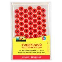 Массажер ТИБЕТСКИЙ (аппликатор Кузнецова) медицин. (красный) на мягкой подложке д/чувств. кожи разм. 17x28см (малый)
