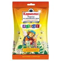 Кармолис леденцы с медом и витамином С д/детей 75г