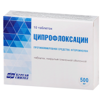 Ципринол таб. п/пл. об. 500мг №10