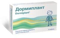 Дормиплант таб. п/об. №50