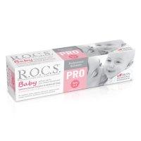 Зубная паста детская РОКС Pro Baby (0-3лет) минеральная защита и нежный уход 45г