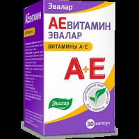 АЕвитамин капс. №30