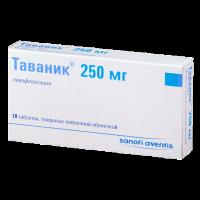 Таваник таб. п/пл. об. 250мг №10