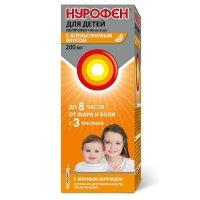 Нурофен для детей фл.(сусп. орал. апельсиновая) 100мг/5мл 200мл