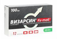 Визарсин Ку-таб таб. дисперг. 100мг №12