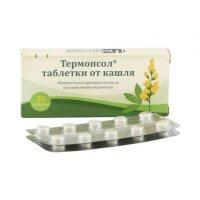 Термопсол таблетки от кашля таб. №20