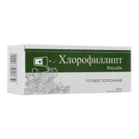 Хлорофиллипт-Виалайн готовое полоскание (р-р) 200мл