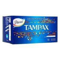 Тампоны гигиенические TAMPAX Super Plus №16 с апплик.