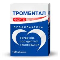 Тромбитал Форте таб. п/пл. об. 150мг + 30,39мг №100