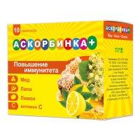 Аскорбинка плюс (мед, липа, лимон) пак. (пор.) №10