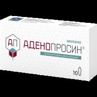 Аденопросин супп. рект. 29мг №10