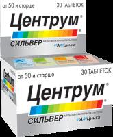 Центрум Сильвер Мультивитаминный комплекс от A до Цинка таб. п/об. №30