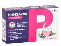 Ринзасип с витамином C саше(пор. д/р-ра орал.) 5г №5 (черн. смород.)