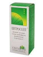 Цитросепт Экстракт семян грейпфрута фл.(жидк. орал.) 50мл