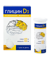 Глицин D3 (усиленная формула) таб. быстрорастворимые 3,3г №12 (экзотик)