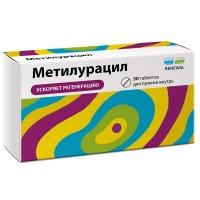 Метилурацил таб. 500мг №50