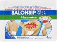 Лейкопластырь Salonsip гелевый обезболивающий 14 x 10см №3