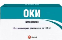 ОКИ супп. рект. 160мг №10