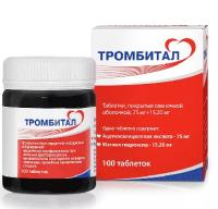 Тромбитал таб. п/пл./об. 75мг+15,2мг №100