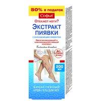 Софья крем-гель д/ног Пиявка (охлаждающий эффект) 200мл