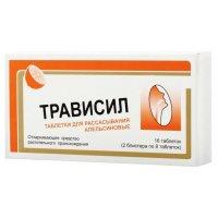 Трависил таб. апельсин №16