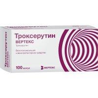Троксерутин Вертекс капс. 300мг №100