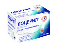 Лоцерил фл.(р-р д/наруж. прим.) 5% 2,5мл