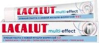 Зубная паста ЛАКАЛЮТ Мульти-эффект 100мл