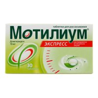 Мотилиум Экспресс таб. д/рассас. 10мг №30