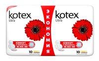 Прокладки гигиенические KOTEX Normal №20