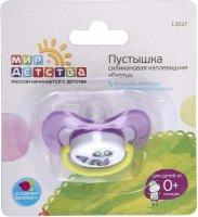 Соска-пустышка МИР ДЕТСТВА 13037 силик. с кольцом Еноты (с 0мес.)