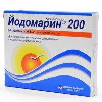 Йодомарин 200 таб. 200мкг №50