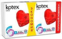 Прокладки гигиенические KOTEX Ultra Setz Super №16