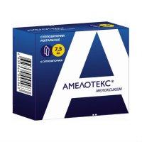 Амелотекс супп. рект. 7,5мг №6