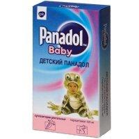 Детский Панадол супп. рект. д/дет. 125мг №10