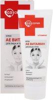 Витамин E (серия 03) крем д/лица и тела 75мл