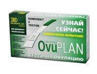 Тест на овуляцию OVUPLAN №5