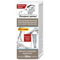 Лошадиное здоровье гель-бальзам 200мл д/ног