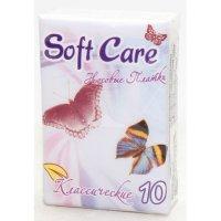 Платок носовой SOFT CARE бумажн. №10