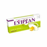 Тест на овуляцию EVIPLAN №5