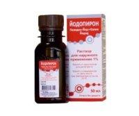 Йодопирон фл.(р-р наружн.) 1% 50мл