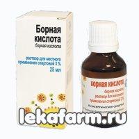Борной кислоты раствор спиртовой фл.(р-р наружн.) 3% 25мл