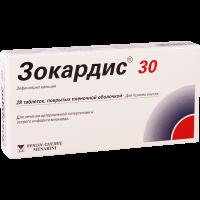 Зокардис 30 таб. п/об. 30мг №28