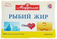 """Рыбий жир """"Миролла"""" пищевой капс. №200"""