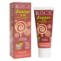Зубная паста детская РОКС Junior (6-12лет) Шоколад и Карамель 74г