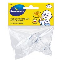 Соска КУРНОСИКИ 12053 силикон. классич. медлен. поток (с рожден.)
