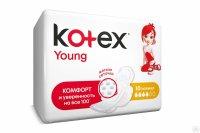 Прокладки гигиенические KOTEX Young Normal №10