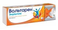 Вольтарен Эмульгель туба(гель д/наружн. прим.) 1% 75г №1