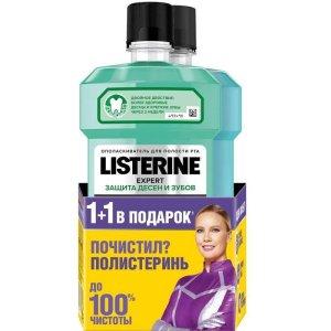 Ополаскиватель полости рта LISTERINE Expert Защита зубов и десен 250мл+Свежая мята 250мл