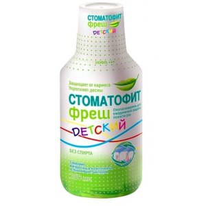 Стоматофит фреш д/детей фл.(экстр. жидк.) 250мл
